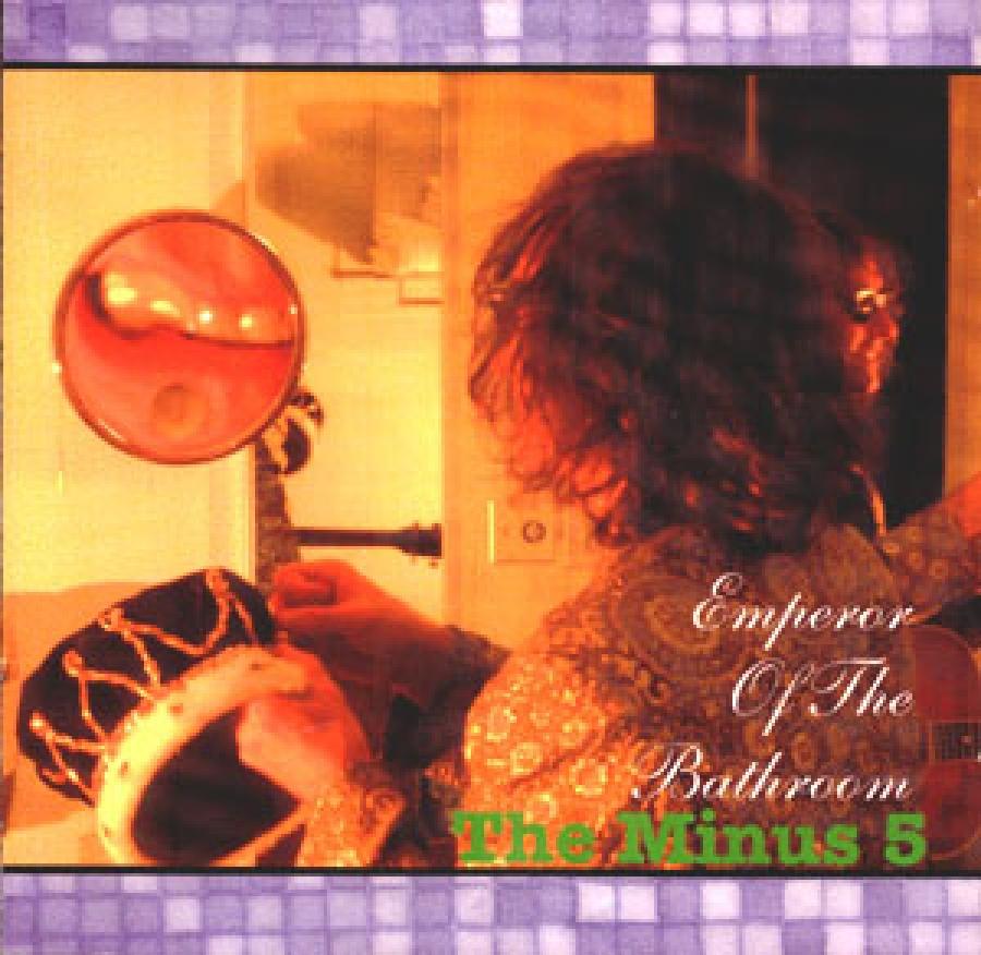 Emperor Of The Bathroom EP